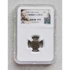 公元前224-216年,印度孔雀王朝评级银币(se83255949)_7788收藏__收藏热线