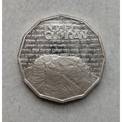 以色列1982年原光银元(se83255966)_7788收藏__收藏热线
