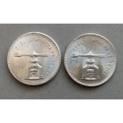 墨西哥1979.80年原光大银元-¥780 元_外国钱币_7788网