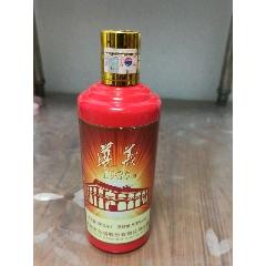 遵义1935年53度酒璃酒瓶空瓶一只-¥9 元_酒瓶_7788网