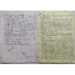 【王昭仁旧藏】中国艺术研究院音乐研究所露茜(1902…罗马)致王昭仁信札