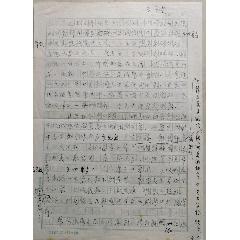 中国美协理事,一级美术师,著名国画家王迎春墨迹(出国新闻稿)