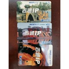 河北风光(se83395044)_7788商城__七七八八商品交易平台(7788.com)