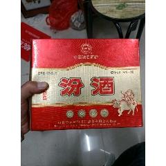 汾酒2瓶1斤装(se83395021)_7788商城__七七八八商品交易平台(7788.com)
