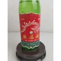 90年喝品西凤,55度~,-¥666 元_老酒收藏_7788网