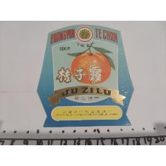桔子露商标-¥20 元_罐头/食品标_7788网