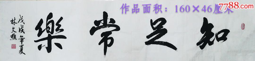 行书,楷书,隶书,篆书,草书图片