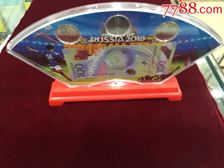 俄罗斯世界杯纪念币三币一钞零售批发,自藏或