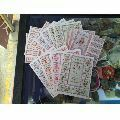 安徽省侨汇物资供应证(票样)(wh214045)_7788收藏__中国收藏热线