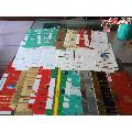 卡标400种不同120元包邮(wh214048)_7788收藏__中国收藏热线