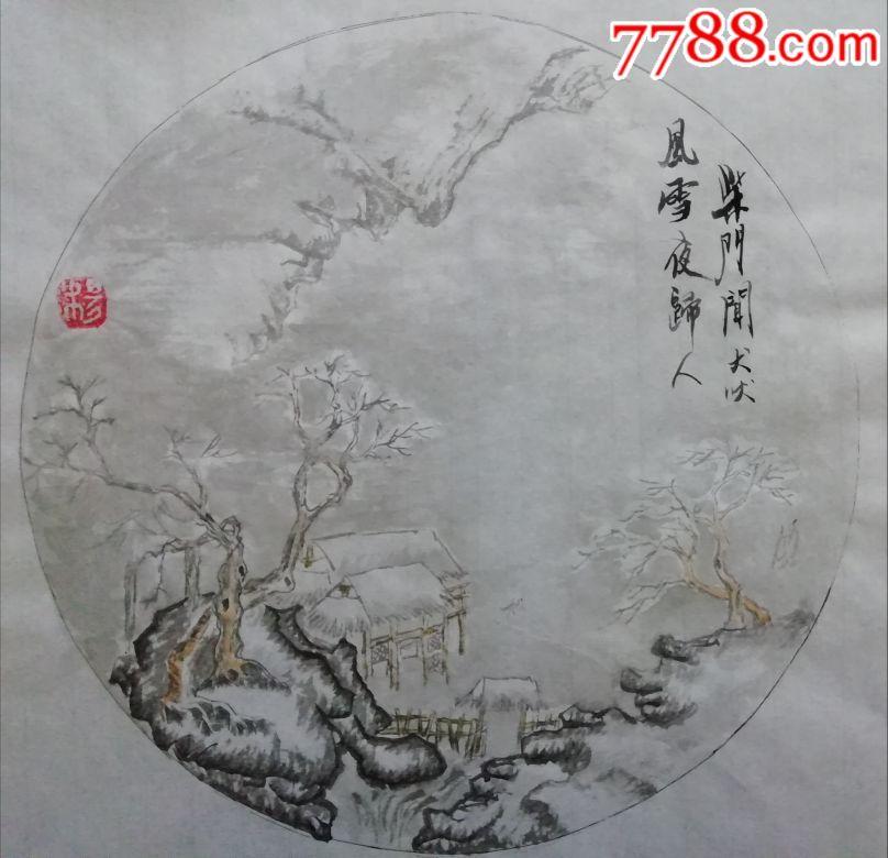 山水原稿,假一赔十(一尺方)(wh218302)_