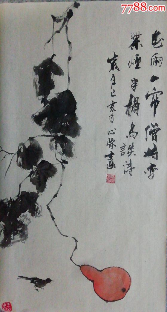 花鸟原稿(49*26cm)(wh218529)_