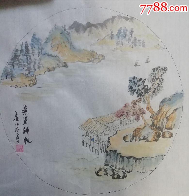 手绘原稿,假一赔十(一尺方)(wh218559)_
