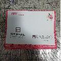 4.2元�]�Y封50��(wh219444)_7788收藏__中��收藏�峋�