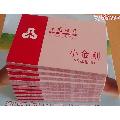 2005-2017年1分一分硬��11枚十一小金��精�福�庞卜�攀詹囟Y盒(10套)(wh219449)_7788收藏__中��收藏�峋�