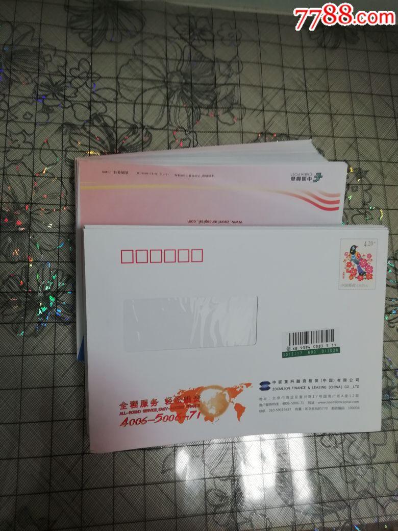 处理瑕疵4.2元邮资封100个(wh219593)_