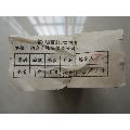 �Ш�全���Z票1斤1捆(wh219906)_7788收藏__收藏�峋�
