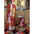 尖庄圆桶(wh220187)_7788旧货商城__七七八八商品交易平台(7788.com)