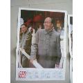 包邮毛泽东同志在天安门城楼32张合售(wh221350)_7788收藏__收藏热线