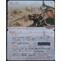 作废游戏卡-聚鑫一卡通(wh221459)_7788收藏__收藏热线