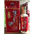 茅�l酒(wh222434)_7788�f�商城__七七八八商品交易平�_(7788.com)