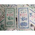 1962年广西购物券,2元一张,编号8DS(wh222457)_7788旧货商城__七七八八商品交易平台(7788.com)