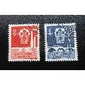 1959年纪73全国工业交通展览会邮票盖销全套(销戳位置不同,随机发货)(wh222483)_7788旧货商城__七七八八商品交易平台(7788.com)