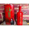 福星高照(wh222536)_7788旧货商城__七七八八商品交易平台(7788.com)