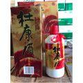 杜康酒(wh222537)_7788旧货商城__七七八八商品交易平台(7788.com)