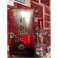 湘泉(wh222539)_7788旧货商城__七七八八商品交易平台(7788.com)