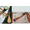 北京【工藝品-樂器】2全(wh222797)_7788舊貨商城__七七八八商品交易平臺(7788.com)