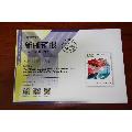 三通新邮预告(wh223565)_7788旧货商城__七七八八商品交易平台(7788.com)
