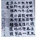 纯手绘国画大批发,10副起包邮(wh223944)_7788旧货商城__七七八八商品交易平台(www.0iy0.cn)