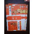 青城-----呼和?#38138;?wh224320)_7788旧货商城__七七八八商品交易平台(7788.com)