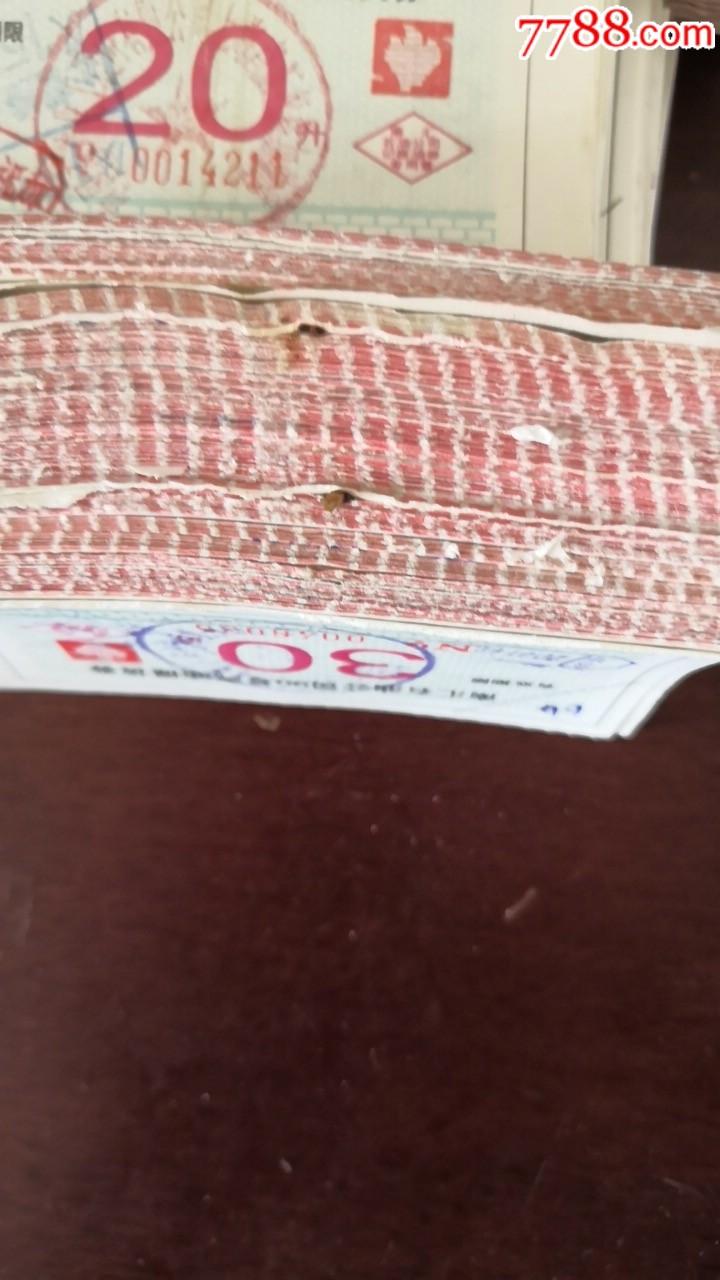 《南汇石油公司0号柴油提货券》30升_单价0.8元/件_第3张_7788旧货商城__七七八八商品交易平台(7788.com)
