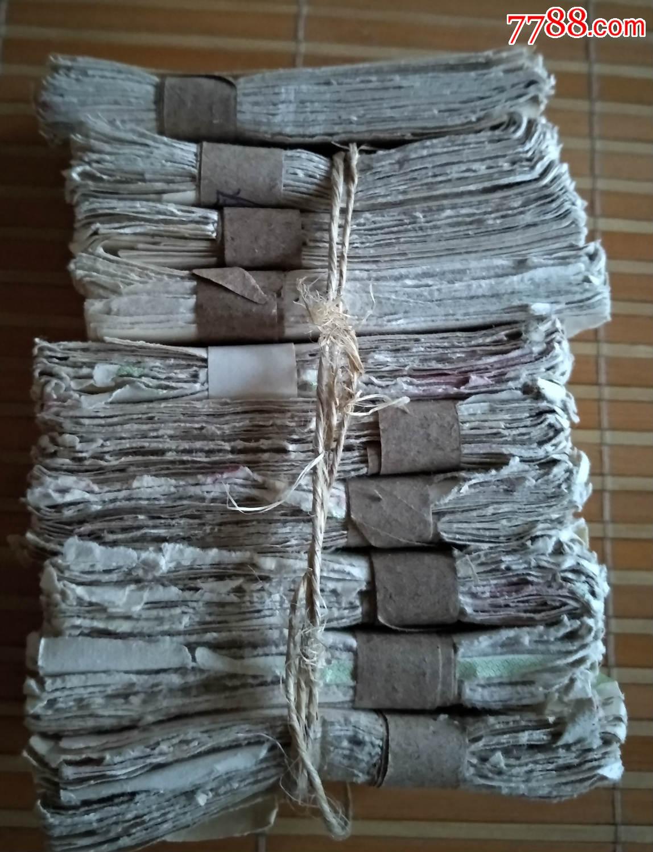 高平县语录肉食供应卷72年_单价0.2元/件_第2张_7788旧货商城__七七八八商品交易平台(7788.com)