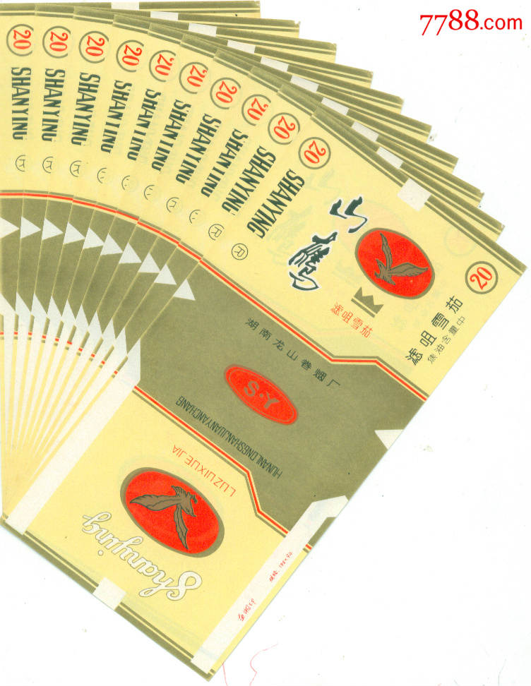山鹰.30*1_单价0.6元/件_第1张_7788旧货商城__七七八八商品交易平台(7788.com)