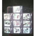 49本《三国演义》小人书一起卖!(wh226385)_7788旧货商城__七七八八商品交易平台(7788.com)
