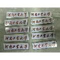 河南工业大学(wh226486)_7788旧货商城__七七八八商品交易平台(7788.com)