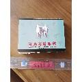 湖南博物馆(wh226498)_7788旧货商城__七七八八商品交易平台(7788.com)