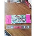 阳江市鸳鸯湖动物园(wh226489)_7788旧货商城__七七八八商品交易平台(7788.com)
