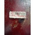 語錄布票——壹市尺(2稱)【1970年】(wh226593)_7788舊貨商城__七七八八商品交易平臺(7788.com)