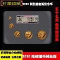 2020版熊貓金銀幣1克3克8克15克30克和57克套裝封裝金幣