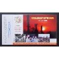 企�I金卡-1999-0001山西-太原化工�S(wh227689)_7788收藏__收藏�峋�