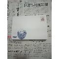 航空邮资封(wh228202)_7788旧货商城__七七八八商品交易平台(7788.com)