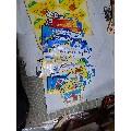 各種飲料商標(wh228918)_7788收藏__收藏熱線