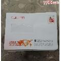4.2元郵資封100個(wh229171)_7788收藏__收藏熱線