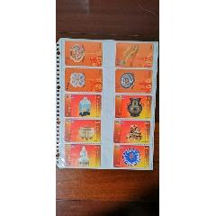 【文物.工藝品】電話卡集-全部是成套卡480張,500元,每張不同,贈送卡冊