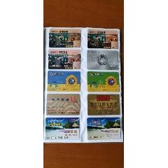 旅游會員卡164張不同品種180元