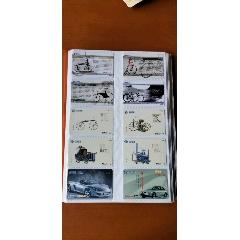 名車.飛機.火車.坦克等卡集(全部成套300種)320元,贈送卡冊